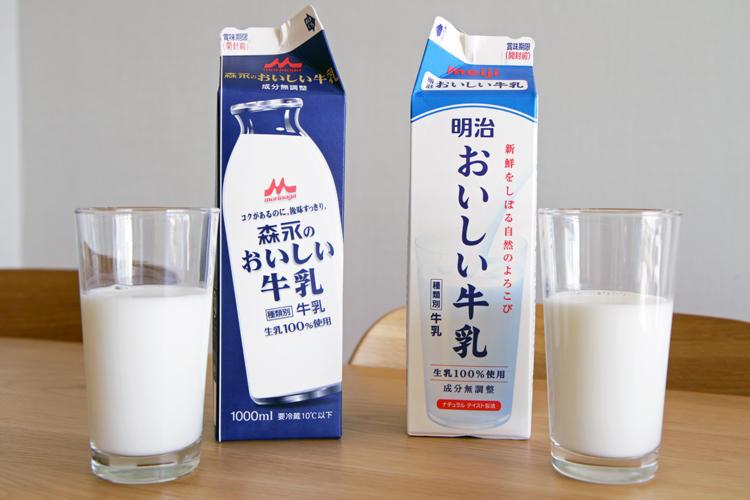 牛乳はおっぱいマッサージより小さいバストは大きくなる?